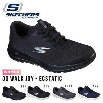 スニーカー スケッチャーズ SKECHERS レディース ゴーウォーク ジョイ GO WALK JOY ECSTATIC シューズ 靴 124094 2020秋冬新作