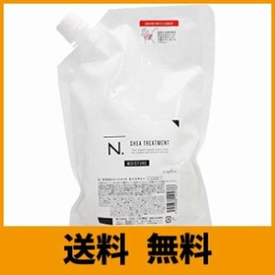 エヌドット N. シアトリートメント(モイスチャー)<詰替え用>(650g)