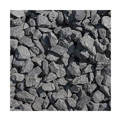 砂利 黒 ブラック 庭 ガーデニング 駐車場 砕石 4号 黒砂利 黒い 中粒 黒色 天然石 石 洋風 和風 庭石 アッシュ?