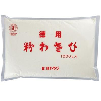 金印/徳用粉わさび 1kg袋 (A-31)