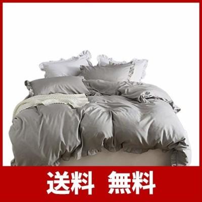 Fuyumoe 布団カバー 4点セット 寝具カバー 洋式・和式兼用 ベッドカバー 掛け布団カバー ボックスシーツ 枕カバー シーツカバー 肌に優しい