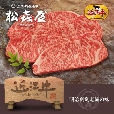 スーパープレミアムギフト 近江牛肉 赤身牛 特選サーロインステーキ(5枚入り)(桐箱入り)