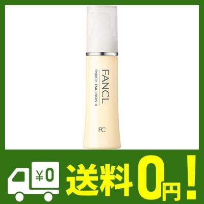 ファンケル (FANCL) エンリッチ 乳液II しっとり 1本 30mL (約30日分)