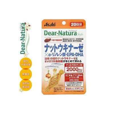 ディアナチュラスタイル ナットウキナーゼ×α リノレン酸・EPA・DHA 20粒(20日分) / アサヒグループ食品 ディアナチュラ