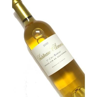 2010年 シャトー クリマンス 750ml フランス ボルドー 甘口 白ワイン