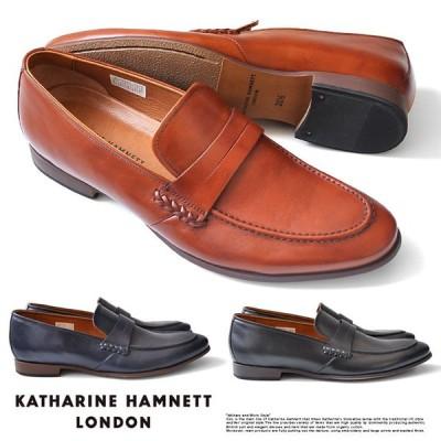 【サイズ交換1回無料 】キャサリンハムネット 靴 メンズ ビジネスシューズ 本革 ローファー ペニー コイン ビジカジ 31610