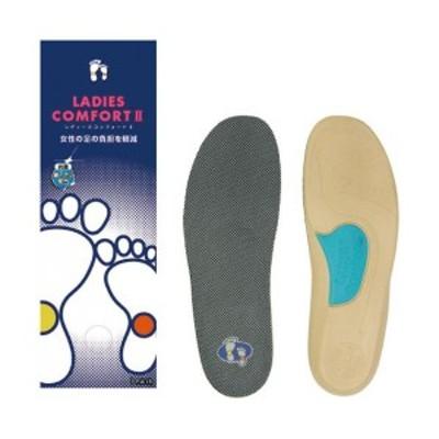 ASHIMARU(アシマル) レディスコンフォートII 24.0-25.5cm(インソール 靴底 ウォーキング)