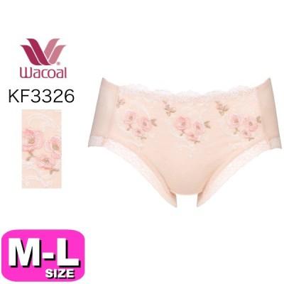 ワコール wacoal ウイング Wing KF3326(26シリーズ)しなやかワイヤーブラ ショーツ MLサイズ Wing メール便発送可