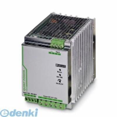 フェニックスコンタクト [QUINT-PS/3AC/24DC/40] 電源 - QUINT-PS/3AC/24DC/40 - 2866802 QUINTPS3AC24DC40