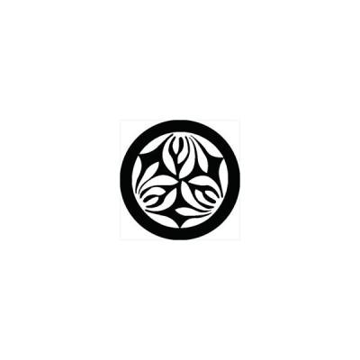 家紋シール 三つ蘭紋 直径4cm 丸型 白紋 4枚セット KS44M-1572W