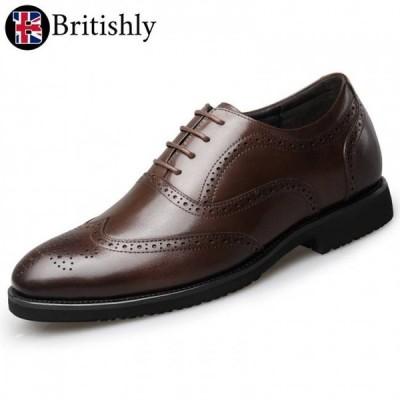 Britishly(ブリティッシュリィ) Britannia mkI Brown Brogue Oxfords 6.5cmアップ 英国式シークレットシューズ