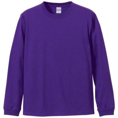 Tシャツ 長袖 メンズ ハイクオリティー リブ付 5.6oz M サイズ バイオレットパープル 無地 ユナイテッドアスレ CAB
