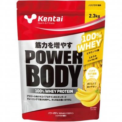 ケンタイ パワーボディ バナナ 2.3kg K345 プロテイン KENTAI
