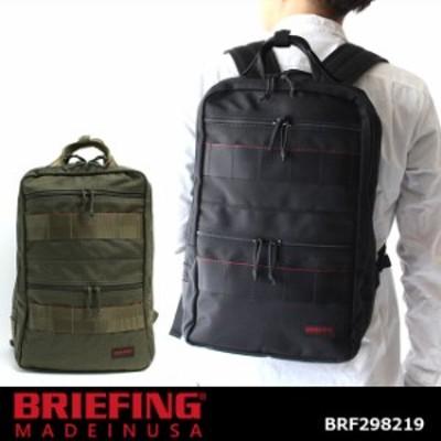 ブリーフィング リュック SQパック バックパック BRIEFING SQ PACK BACKPACK BRF298219 Made in USA アメリカ製