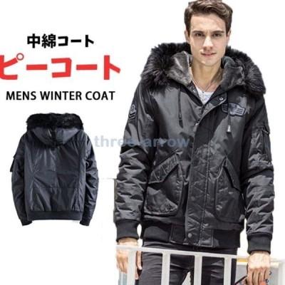 メンズファッション アウター ジャケット ピーコート 中綿 保温 スタイリッシュ<BR>2021新作 M L LL 2XL 3XL 大きいサイズ メンズコート