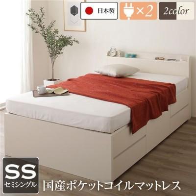 薄型宮付き 頑丈ボックス収納 ベッド セミシングル アイボリー 日本製 ポケットコイルマットレス 引き出し5杯〔代引不可〕