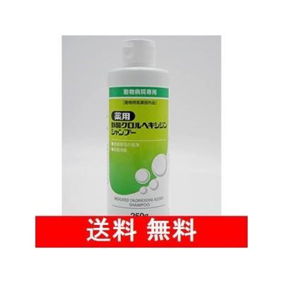 フジタ製薬 薬用 酢酸クロルヘキシジンシャンプー 250g その他 ホワイト 犬 250グラム (x 1)
