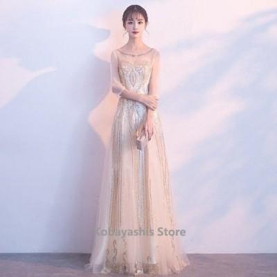 ゴールドロングドレスラメイブニングドレス着痩せパーティードレス結婚式二次会マキシ丈発表会スレンダーライン