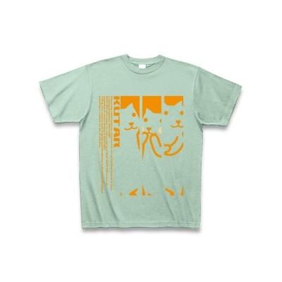 KUTAR Tシャツ Pure Color Print (アイスグリーン)