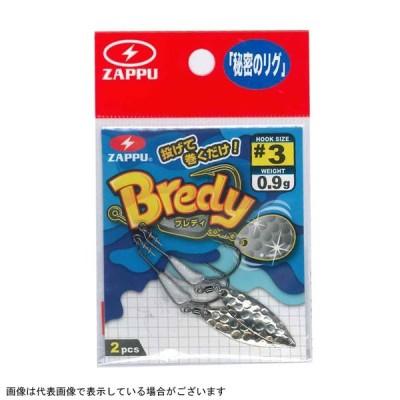 【ネコポス対象品】ZAPP(ザップ) ブレディー #3 0.9g ウィロー
