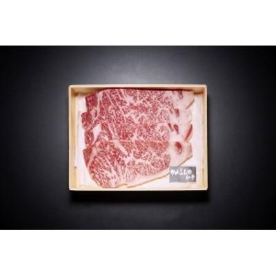 牛肉 ステーキ かみふらの和牛 サーロインステーキ180g×4枚 ギフト セット 詰め合わせ 贈り物 贈答 産直 内祝い 御祝 お祝い お礼 返礼