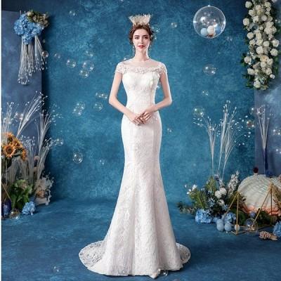 ウェディグドレス 花嫁 二次会 結婚式 マーメイドラインドレス 大きいサイズ 白 パーティードレス ロングドレス 海外挙式 トレーン オフホワイト 送料無料