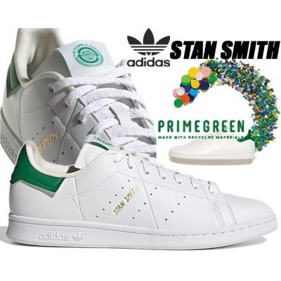 adidas STAN SMITH FTWWHT/OWHITE/GREEN g58194 アディダス スタンスミス ホワイト グリーン PRIMEGREEN リサイクル マテリアル ヴィーガン素材