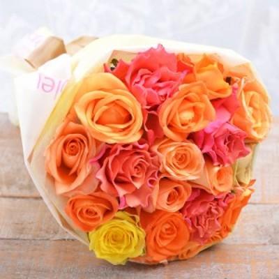 黄色のバラの花束 生花 イエロー オレンジ バラ 送料無料 ギフト プレゼント ホワイトデー 誕生日 卒業 入学 御祝 発表会 記念日 プロポ