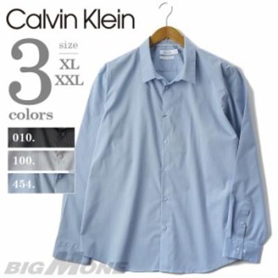 【大きいサイズ】【メンズ】[XL・XXL]CALVIN KLEIN(カルヴァンクライン)長袖ストライプシャツ【USA直輸入】9032