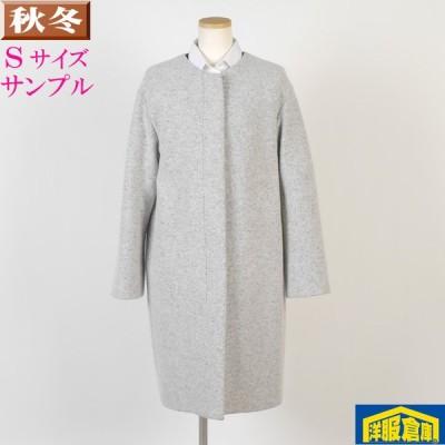 ノーカラー コート ウール レディース Sサイズ 12500 LSC7052
