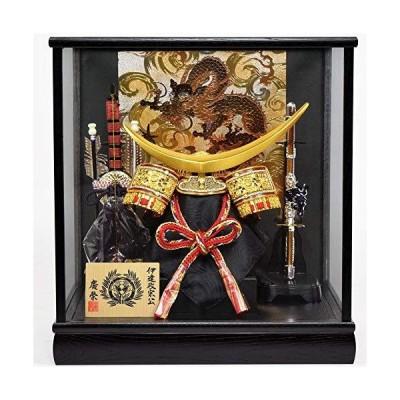 【五月人形】コンパクト 兜ケース飾り 8号伊達金兜 黒塗ケース