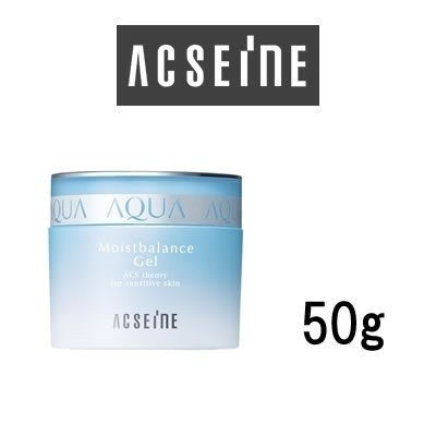 【定形外送料無料】 アクセーヌ モイストバランス ジェル 50g ( ACSEINE / 美容液 / ジェル / 旧名称・モイストバランスR )