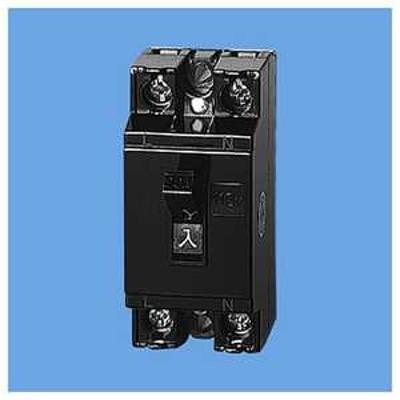 パナソニック Panasonic 安全ブレーカHB型 2P2E 20A BS2022