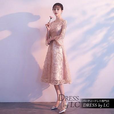 パーティードレス ミディアムドレス ひざ下丈 レース 透け感 袖あり 七分袖 フレアスリーブ ウエストマーク 体型カバー 大きいサイズ お呼ばれドレス