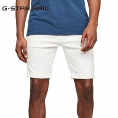 14300円を17%OFFセール ジースター ロウ G-STAR RAW ジースターロウ 3301 Slim Shorts ショートパンツ D17418-C267/送料無料