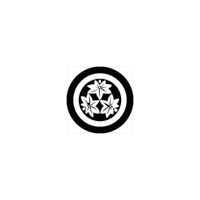 家紋シール 丸に三つ楓紋 直径4cm 丸型 白紋 4枚セット KS44M-0583W