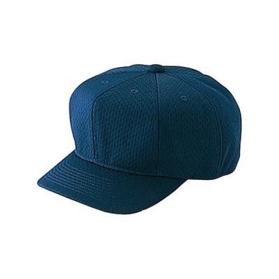 ミズノ(MIZUNO) 高校野球・ボーイズリーグ審判員用キャップ 八方 (球審用) 52BA82414 野球 審判用品 帽子 キャップ