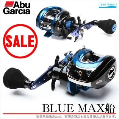 【数量限定】 ブルーマックス船(BLUE MAX船) 右ハンドル(5)