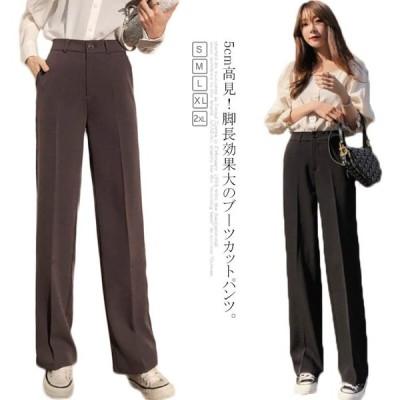 5cm高く見え! ブーツカット パンツ ロングパンツ レディース スラックス スーツパンツ ストレート ワイドパンツ ガウチョーパンツ ハイウェスト
