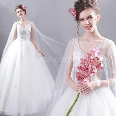 ウェディングドレス エンパイア  Aラインドレス 細身 二次会 花嫁 編み上げ ホワイト パーティードレス・結婚式・二次会・披露宴・花嫁ドレス 嬢ドレス