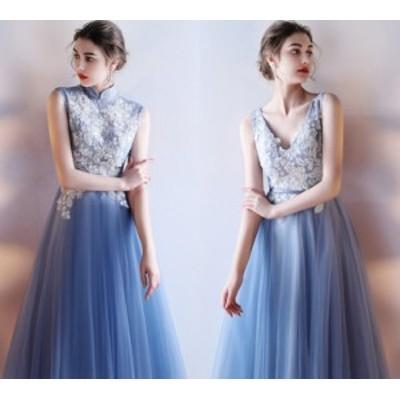 パーティードレス 結婚式 袖あり ワンピース ドレス 大人 ピアノ 記念日 イベント 着やせ パーティー レディース 2タイプ ブルー色