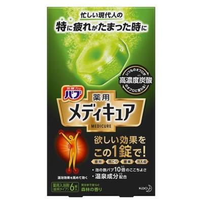 バブ メディキュア 森林の香り(本体) 入浴剤