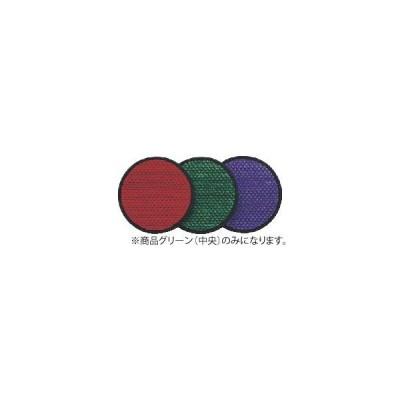 ボニータ ソフトコースター 丸 グリーン