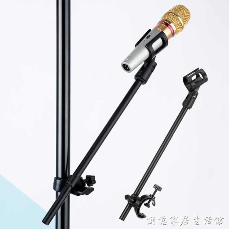 麥克風話筒支架直播桌面夾子頭配件擴展架萬能通用k歌演唱會加長
