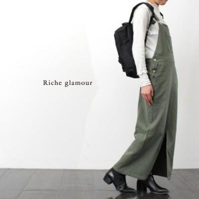 ジャンパースカート ロング レディース ジャンスカ ワンピース 綿ツイル オフィスカジュアル ゆったり 体型カバー かわいい お出かけ デ
