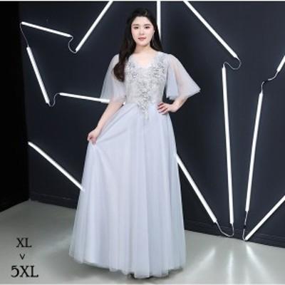 ぽっちゃり用ロングドレス 袖あり 大きいサイズ 編み上げタイプ Vネック ドレス 大人 ピアノ 発表会 レディーズ 大量注文にも対応してい
