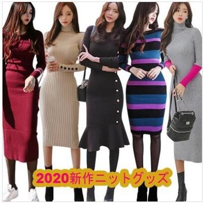 【ニットワンピース】/韓国ファッション/高品質 / セーター / 韓国ファッション / レディースファッション / セーター / 長袖 /