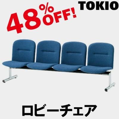 TOKIO FSL-4L 4人掛ロビーチェア(背付・レザータイプ) FSL4L