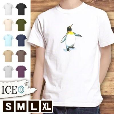 Tシャツ ペンギン メンズ レディース かわいい 綿100% 和柄 筆 墨 大きいサイズ 半袖 xl おもしろ 黒 白 青 ベージュ カーキ ネイビー 紫 カッコイイ 面白い ゆ