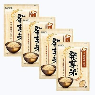 ファンケル (FANCL) 発芽米 ( 1kg×4袋 )